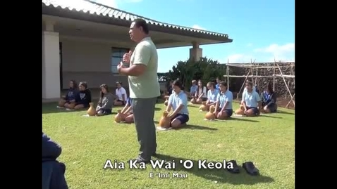 Thumbnail for entry Aia Ka Wai 'O Keola