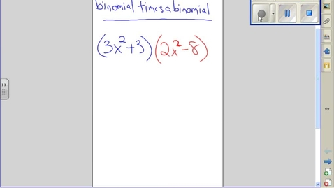 Thumbnail for entry Binomial times a binomial example 6