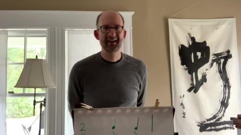 Thumbnail for entry 2/4 duple meter