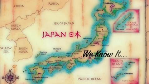 Thumbnail for entry Japanese Music Teaser Trailer: Senior Capstone