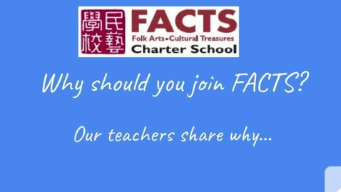 Thumbnail for entry Why Teachers Love F.A.C.T.S