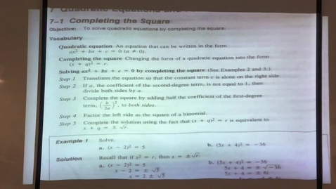 Thumbnail for entry Algebra chapter 7-1 Completing the square, page 105