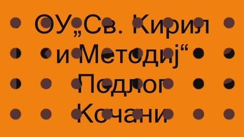 Thumbnail for entry elektricna instalacija vo kuka