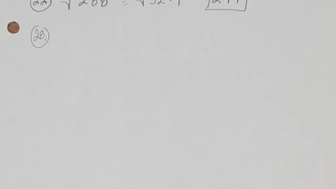Thumbnail for entry Algebra II HW questions 2-14-18 from lesson 6.2