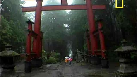 Thumbnail for entry Mount Fuji