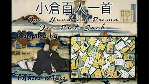 Thumbnail for entry Ogura Hyakunin Isshu