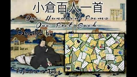 Thumbnail for entry Ogura Hyakunin Isshu