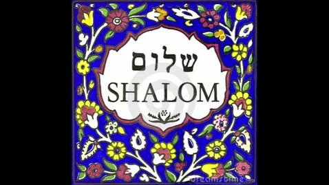 Thumbnail for entry Hebrew Language Alphabet Lesson 3 Three