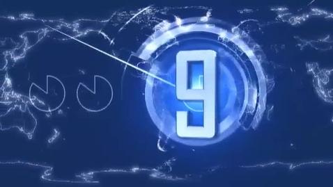 Thumbnail for entry DVTV 11/12/13