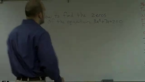 Thumbnail for entry How to find the zeros of an quadratic equation