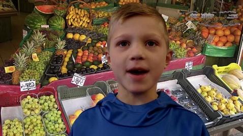 Thumbnail for entry M.G Fruit