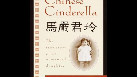 Thumbnail for entry Chinese Cinderella by Adeline Yen Mah
