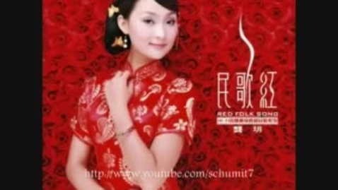"Thumbnail for entry Beautiful Chinese Song ""bamboo under the moonlight"" by Gong Yue"