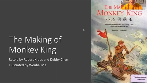 Thumbnail for entry The Making of Monkey King - Read Aloud