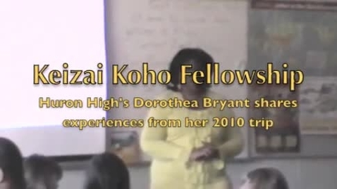 Thumbnail for entry 2010 Keizai Koho Center Fellowships