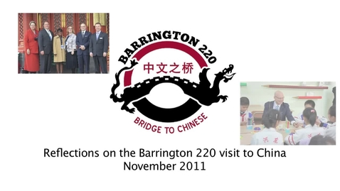 Thumbnail for entry Reflections on the Barrington 220 visit to China