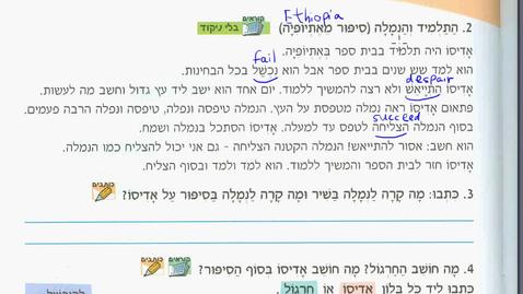 Thumbnail for entry P.23 unit_8