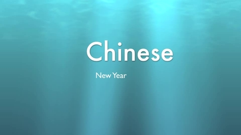 Thumbnail for entry Chinese New Year