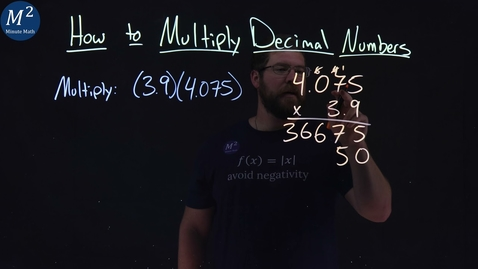 Thumbnail for entry How to Multiply Decimal Numbers | Part 1 of 3 | Multiply: (3.9)(4.075) | Minute Math