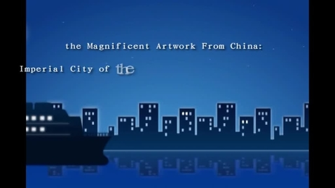 Thumbnail for entry imperial city of the southern song dynasty