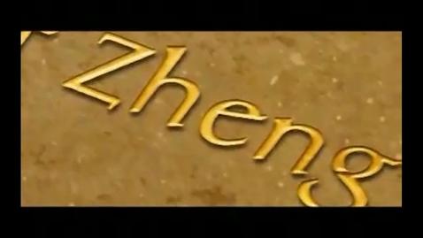 Thumbnail for entry Zheng He