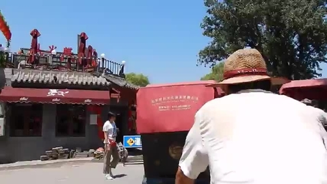Thumbnail for entry China part 1 (Beijing)