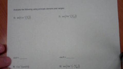 Thumbnail for entry Precalc notes 4.7 page 7
