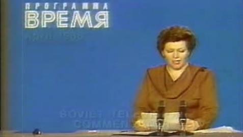 Thumbnail for entry Meltdown at Chernoble