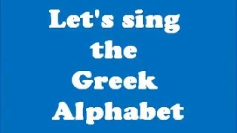 Thumbnail for entry Greek Alphabet Song