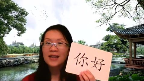 Thumbnail for entry 袜子 read aloud