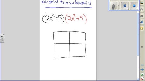 Thumbnail for entry Binomial times a binomial example 7