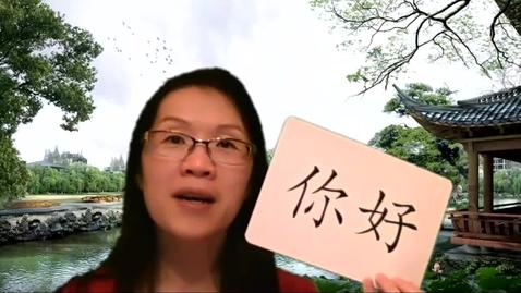 Thumbnail for entry 老虎 read aloud