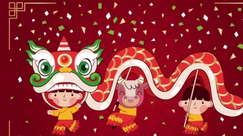 Thumbnail for entry Lunar New Year Dragon