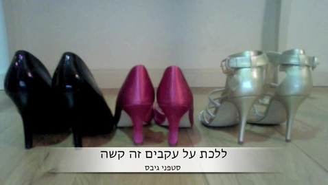 Thumbnail for entry High Heels