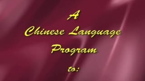 Thumbnail for entry HS Chinese I Presentation