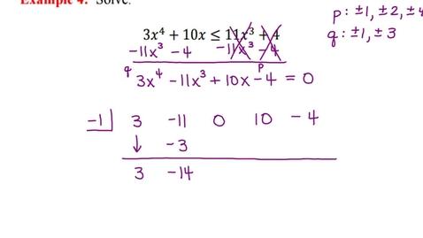 Thumbnail for entry College Algebra 2