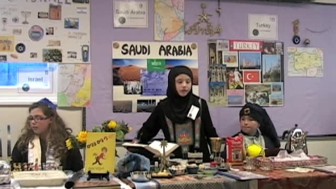 Thumbnail for entry Saudi Arabia