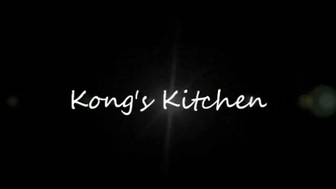 Thumbnail for entry Kong's Kitchen