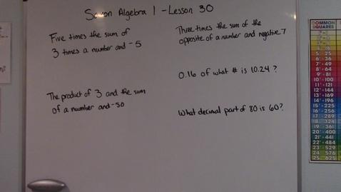 Thumbnail for entry Saxon Algebra 1 - Lesson 30 - Algebraic Phrases & Decimal Parts of a Number