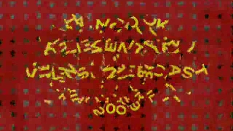 Thumbnail for entry Hancock News for April 17, 2009