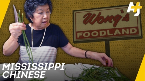 Thumbnail for entry The Untold Story Of America's Southern Chinese [Chinese Food: An All-American Cuisine, Pt. 2] | AJ+