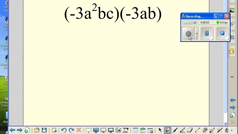 Thumbnail for entry Multiplying monomials by monomials example 4