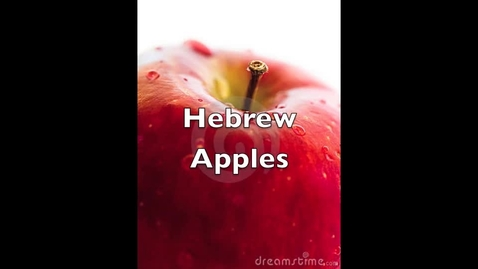 Thumbnail for entry How to say Apples in Hebrew