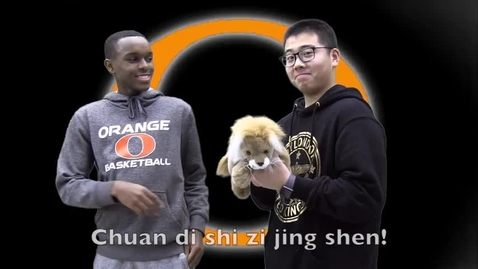 Thumbnail for entry 17_18_Chinese_ID_Grady