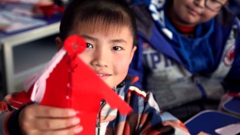 內容項目 中華民族的多元文化 的縮圖