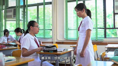 內容項目 價值觀教育 學與教視像資源 (系列二)《在情在理》(第五集):《最受歡迎的同學》(配以中文字幕) 的縮圖