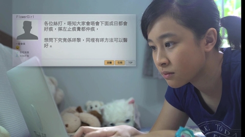 內容項目 By Reason? By Emotion? Or Both? (Episode Four): Privacy, Price (English subtitles available) 的縮圖