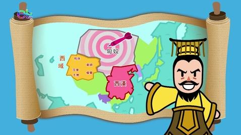 內容項目 中國歷史人物與重要事件 (英文字幕可供選擇) 的縮圖