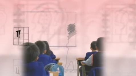 內容項目 點畫流出萬象美(二) (毛筆的運筆方法) 的縮圖
