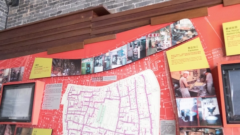 內容項目 九龍寨城公園(六) 的縮圖